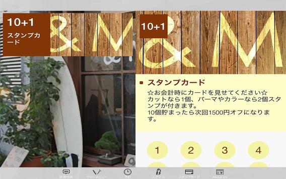 &M apk screenshot