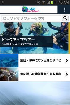PADI Travel Network poster