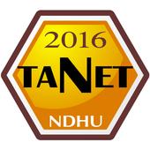 TANET 2016 臺灣網際網路研討會 icon