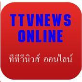 ttvnewsinth icon