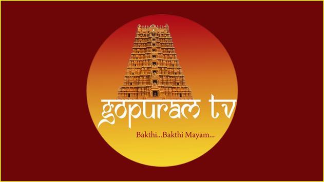 Gopuram TV poster