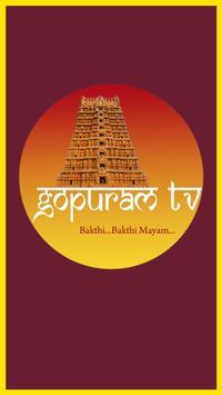 Gopuram TV screenshot 1
