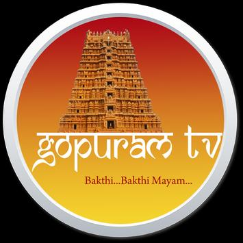 Gopuram TV screenshot 2