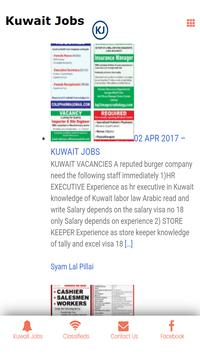 Kuwait Jobs screenshot 9