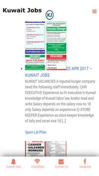 Kuwait Jobs screenshot 1