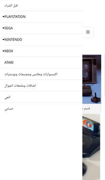 OLD.PS1 متجر الالعاب screenshot 3