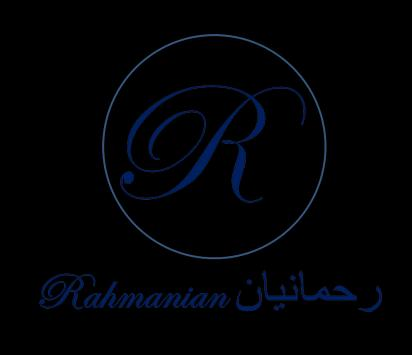 Rahmanian apk screenshot
