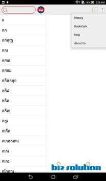 Phum Korean Dictionary apk screenshot