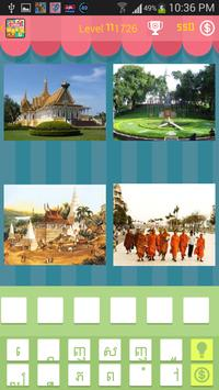 Khmer Pictures Quiz apk screenshot