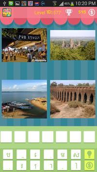 Khmer Pictures Quiz screenshot 7