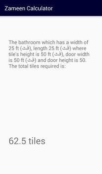 Land & Zameen, Plot Size & Bath Tiles Calculator screenshot 3