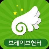 브레이브헌터 for Kakao-겜버디 게임친구,길드모집 icon