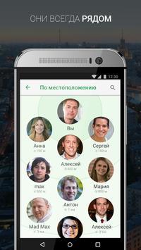 Драйв Клуб — парковка в Москве screenshot 4