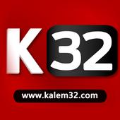Kalem32 icon