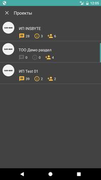 ILEU.biz screenshot 3