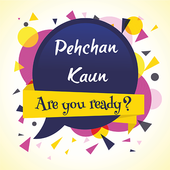 PK (Pehchan Kaun - Recognize the faces or objects) icon