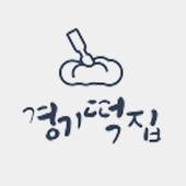 경기떡집 icon