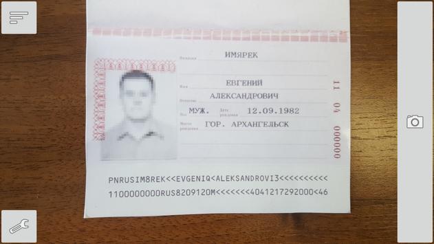 Smart PassportReader poster