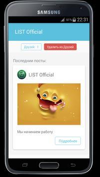 List - TM screenshot 2