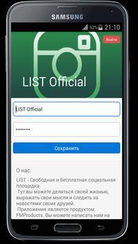 List - TM screenshot 4