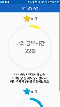 감성영어 동호회 screenshot 3