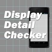ディスプレイ詳細取得 D.D.Checker icon