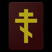 Bible CS (ver.2) icon