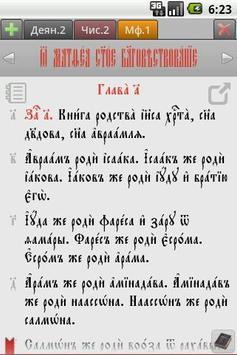 Bible CS (ver.2) poster