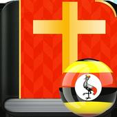Bible of Uganda icon