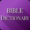 Bible Dictionary 圖標