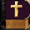 Bible francais gratuit アイコン