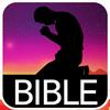 Bible Louis Segond gratuit audio ícone