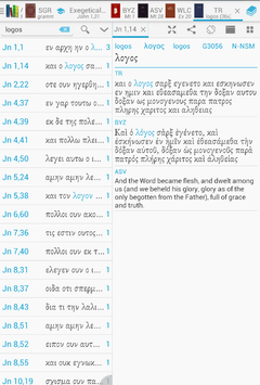 Bible Lexicon: Bible Study screenshot 3