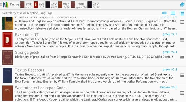 Bible Lexicon: Bible Study screenshot 8