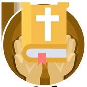 Revised Standard Version icon
