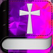 Bíblia Católica Atualizada icon