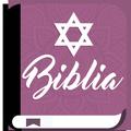 Biblia Israelita en español