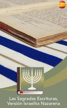 Biblia Israelita screenshot 10
