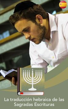 Biblia Israelita screenshot 12