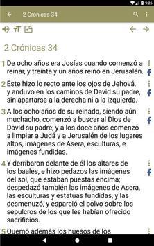 Biblia Israelita screenshot 13