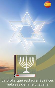 Biblia Israelita screenshot 16