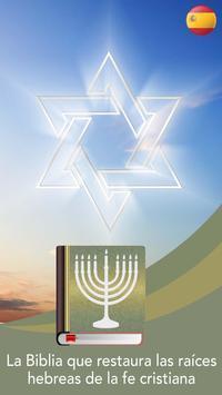 Biblia Israelita screenshot 2