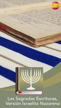 Biblia Israelita screenshot 4