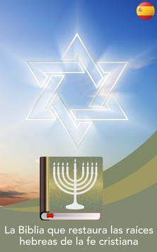 Biblia Israelita screenshot 8
