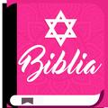 Biblia Kadosh en español