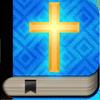 Bíblia Sagrada Completa आइकन