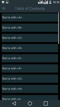 Biblical Names with Meaning apk screenshot