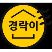 경락이 icon
