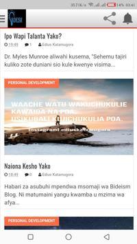 .BideismBlog apk screenshot