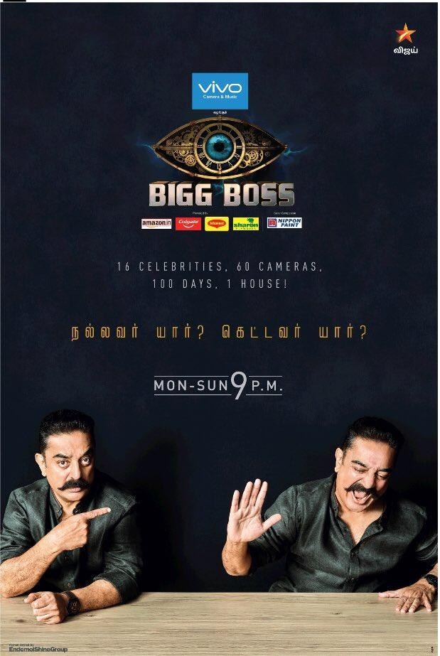 Bigg Boss Tamil - Updates | Live | Vote for Android - APK Download